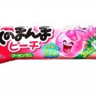 Peach Bubble Gum with Surprise Center- Japan Candy