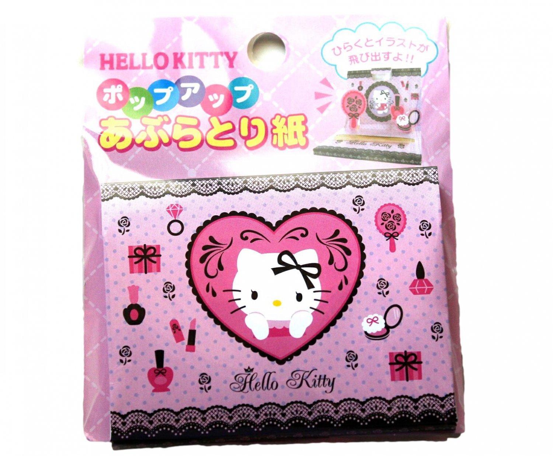 Hello Kitty Oil Removing Sheets/Blotting Paper- Sanrio Cosmetics
