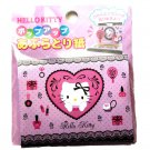 Hello Kitty Oil Removing Sheets/Blotting Paper- Sanrio Cosmetics