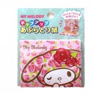 Melody Oil Removing Sheets/ Blotting Paper- Sanrio Stuff