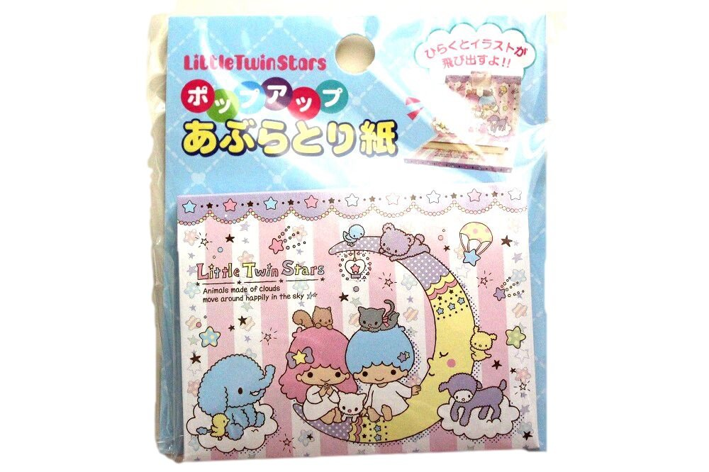 Little Twin Stars Oil Removing Sheets/Blotting Paper- Sanrio Stuff