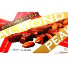 Glico Almond Peak Chocolate- Japan Candy and Snacks