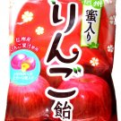 Apple Hard Candy with Honey Center- Japan Candy