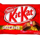 Japanese Kit Kat Chocolate Pack- Nestle Japan Candy