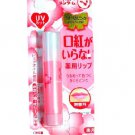 No Lipstick Necessary Colored Lip Balm (Sakura Pink)- Japan Makeup