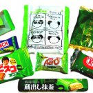 Green Tea Matcha Surprise Goodie Bag: Full of Japan Green Tea Candy and Snacks!