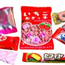 Strawberry Surprise Goodie Bag: Full of Japan Strawberry Candy and Snacks!