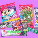 Grape Surprise Goodie Bag: Full of Japan Grape Candy and Snacks!