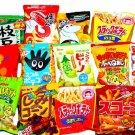 Mini Snacks Surprise Goodie Bag Set: Assorted Japan Snack Bags