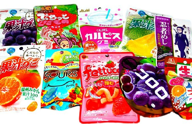 Gummi and Chewy Candy Surprise Set: Full of 3 assorted Candy and Snacks!
