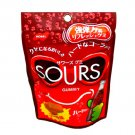 Sours Cola Hard Gummi- Japan Candy Nobel