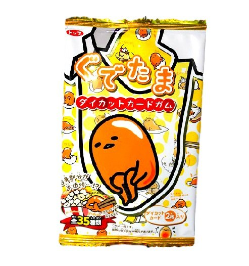 Gudetama Card and Gum Pack- Japan Sanrio Candy and Goods