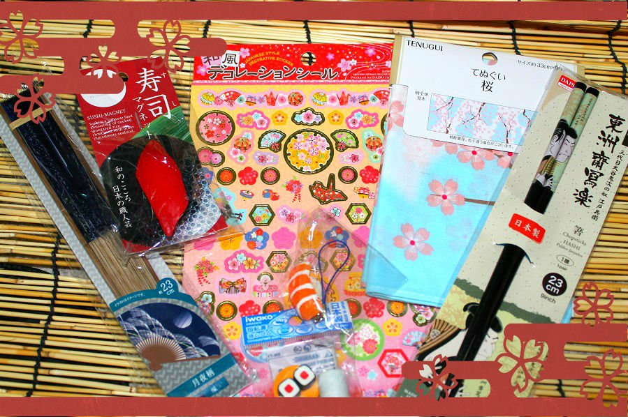 Japanese Surprise Goods Set Grab Bag - Japan Goods (Stationery, Key Chains, Chopsticks)