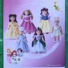 Simplicity Disney Costume Pattern 1581 for 18 Inch Dolls MIP
