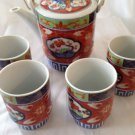 "Asian Porcelain Teapot (6.5""t) Set w/Cups (3""t) Marked"