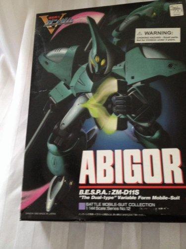 1 Bandai Japanese Gundam Model Kit , Abigor