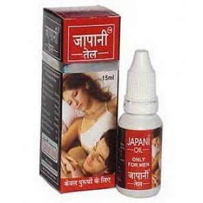 Japani Massage Oil for ED, Libido Stimulation, Long Lasting Erection & Vigor