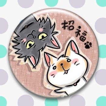 Tin Button Badge(Neko)