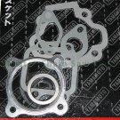 Yamaha ET950 Motor Engine Generator Replacement Gasket Kit Parts