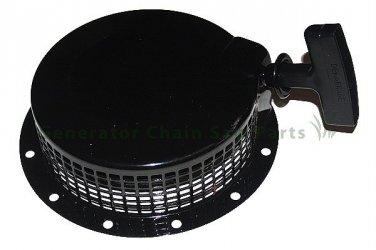 Yamaha EF5200DE EF5200D Engine Motor Generator Alloy Recoil Starter Rewind Parts