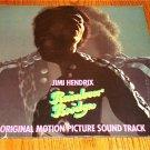 JIMI HENDRIX RAINBOW BRIDGE ORIGINAL LP