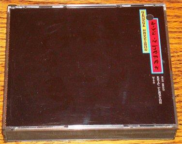 GEORGE HARRISON LIVE IN JAPAN ORIGINAL 2-CD SET W/INSERT  1992