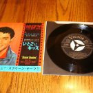 ELVIS Kissin Cousins 45 rpm with Picture Sleeve  Japan