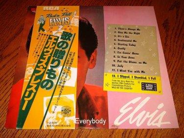 ELVIS PRESLEY SOMETHING FOR EVERYBODY Japan LP with OBI