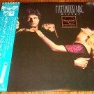 FLEETWOOD MAC Mirage ORIGINAL JAPAN LP WITH OBI AND INSERTS