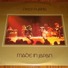 DEEP PURPLE MADE IN JAPAN 2-LP SET ORIGINAL LP STILL FACTORY SEALED!