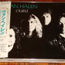 VAN HALEN OU812 ORIGINAL JAPAN CD WITH OBI COMPLETE WITH INSERTS 1988