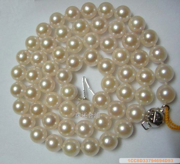 Sea Water Pearl Necklace 6.5-7 mm Pink