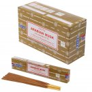 Satya Nag Champa Incense Sticks - Arabian Musk (12 Packs)
