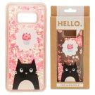 Samsung 8 Phone Case - Feline Fine Cat Cupcake