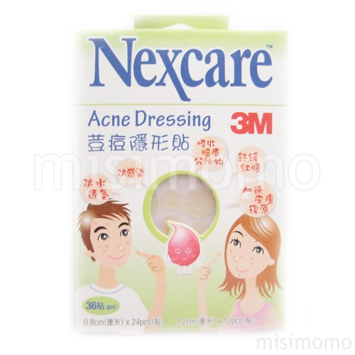 Nexcare Acne Dressings 36 pieces