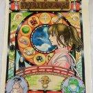 Poster Spirited Away Movie Rumi Miyu Irino Japanese Hîragi X Miyazaki B Takashi