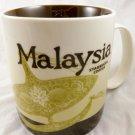 Starbucks Mug Mugs Series New Coffee 16 Oz 16Oz Icon Collector City Malaysia hot