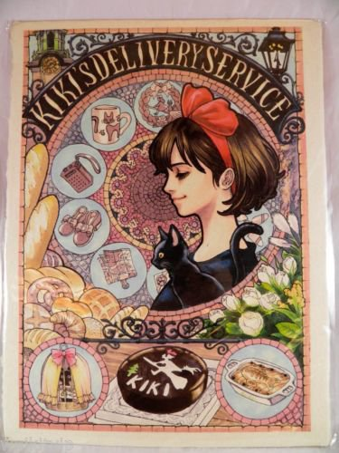 S Delivery Service Jp Kiki Poster Japanese Cd Promo Animage Ghibli Rough Paper a