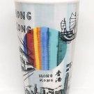 Hong Kong Starbucks Travel Mug Tumbler City Series Coffee Collector 12Oz New Cup