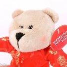 Bear Starbucks Rare Bearista ao dai vietnam Nwt Edition Plush New Series 2015 a