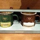Starbucks Hong Kong 3oz Demi Mug Vintage Hong Kong icon iconic transport set