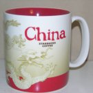Starbucks China Mug Icon Global Red Dragon Coffee Oz Cup Series 16 City Country