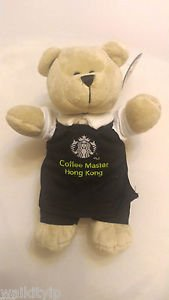 starbucks hong kong bearista Reserve Coffee Master Black Apron edition bear new