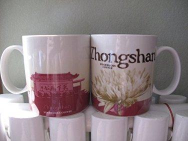 Starbucks Zhongshan China Oz City Mug Series 16 Coffee Collector Global Icon ...
