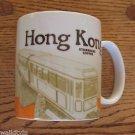 Hong Kong Mug Starbucks City Coffee Series Collector New Oz Cup 16 Icon China a