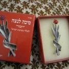 YIZKOR Victory Pin IDF Israel ZAHAL ~ Rare