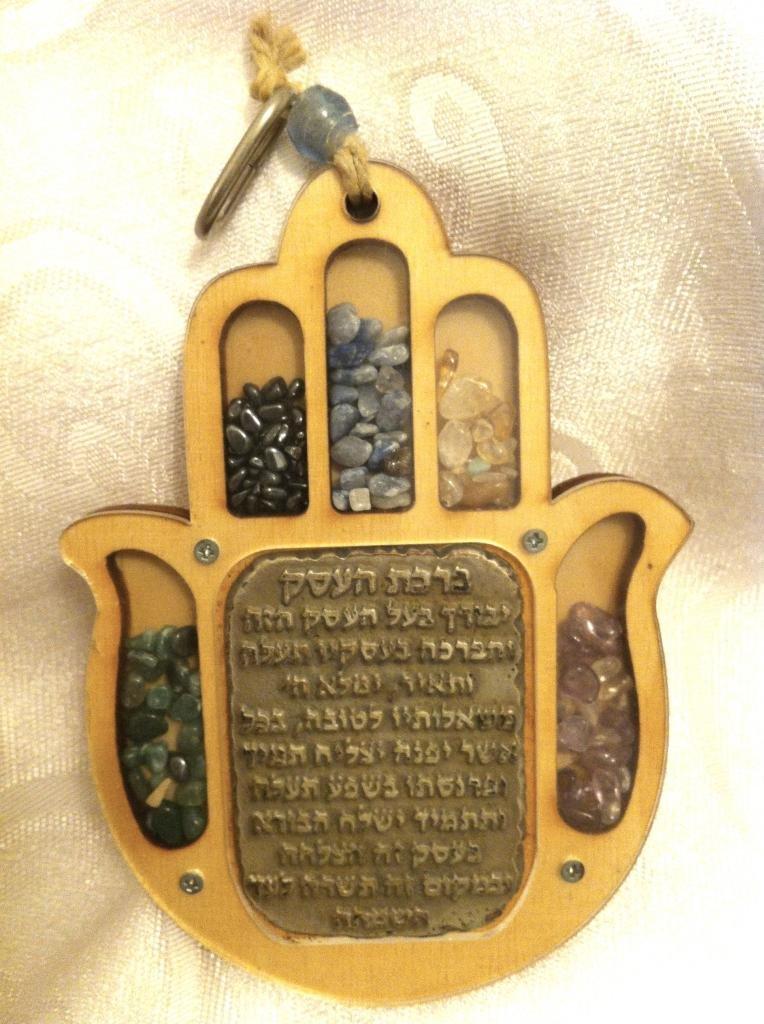 WOOD HAMSA MULTI STONES KABBALAH JEWISH BUSINESS BLESSING WALL HANGING ISRAEL