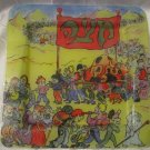 EXODUS FROM EGYPT Matzah Stained Glass Plate for Passover Israel