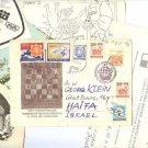 CHESS OLYMPIAD RUDOLF MARIC 1990 YUGOSLAVIA LETTER, PC