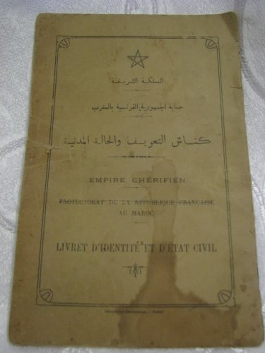 EXTREMELY RARE JEWISH FAMILY TRAVEL DOCUMENT MOROCCO 1959